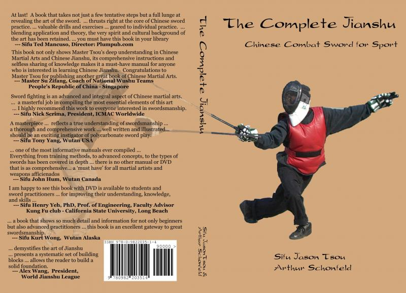 The Complete Jianshu- (Book with DVD) $39.95